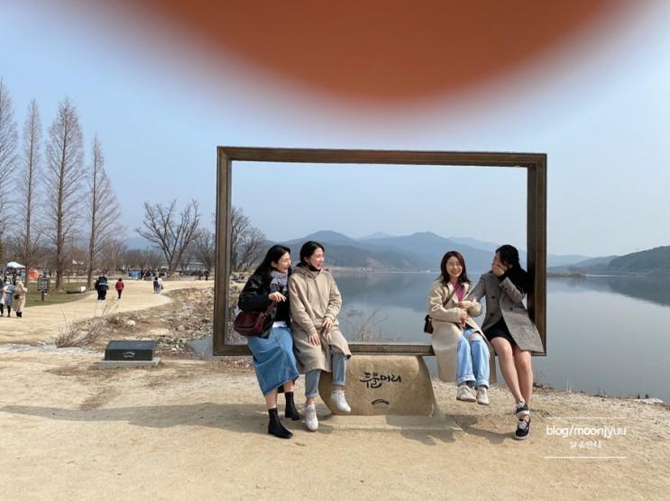양평 두물머리 핫도그 서울근교 당일치기