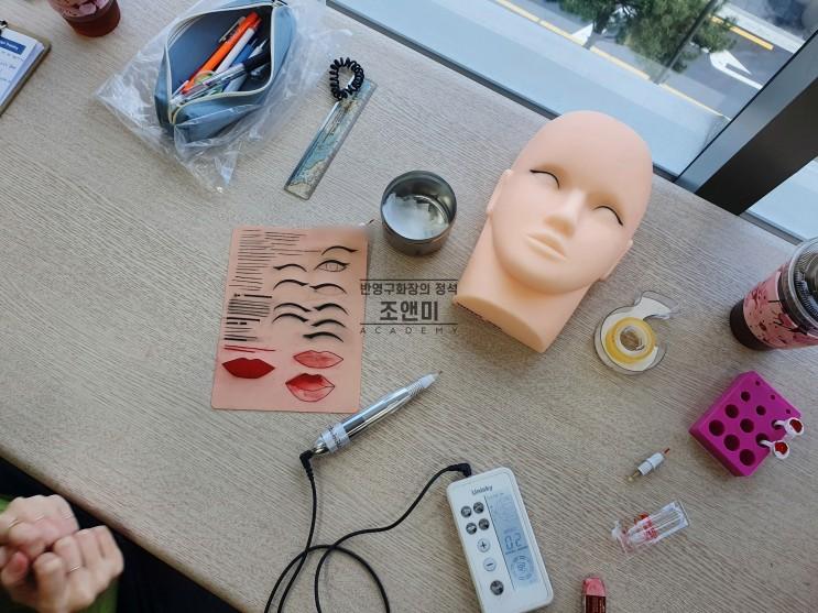 21년 3월 문신사법 발의! 한국 반영구합법화 현황과 반영구역사