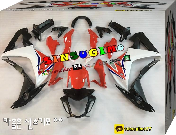 CBR650F 2014 2013 2015 순정도색 신스기모카울  -수입 오토바이 카울 전문점 - 신스기모-
