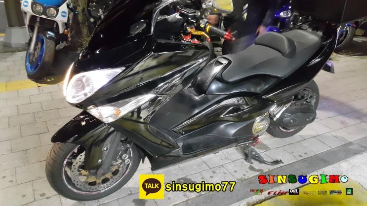 TMAX500 2008년 유광검정 신스기모 카울 장착  -수입 오토바이 카울전문점 -신스기모-