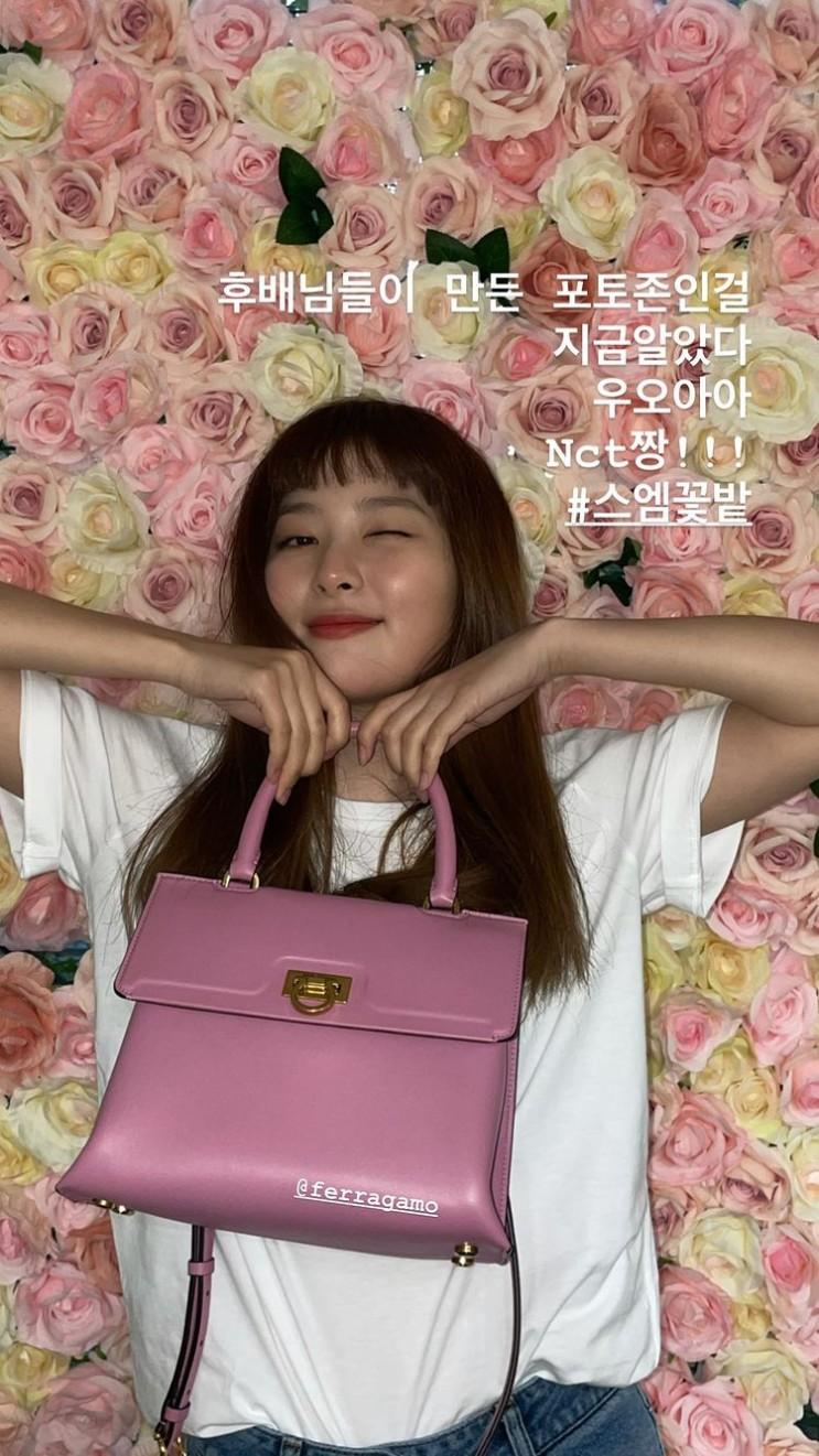 210414 레드벨벳 슬기 인스타그램 스토리