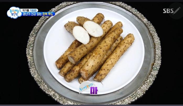 피로회복 당뇨에 좋은 마의 효능 (ft. 고르는 법 먹는 법 손질법 종류 부작용) 둥근마 마즙 주스