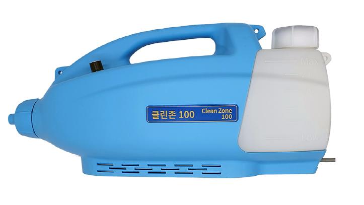 국산제품 국내생산 초미립자 분무기 빠르고 강력한 방역 소독기 현대 HCN 클린존 100.