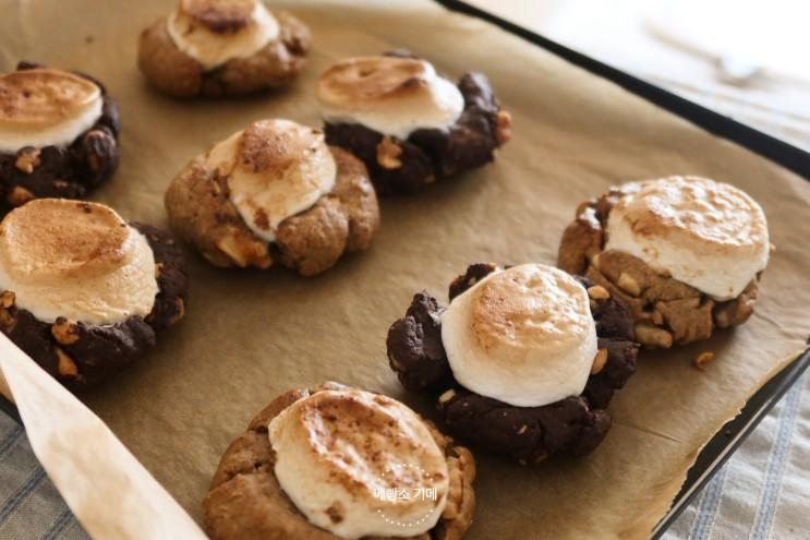 비건 스모어쿠키 만들기, 역대급 겉바속촉 쿠키 레시피 (피넛버터 쿠키, 로투스 스모어쿠키 만들기)