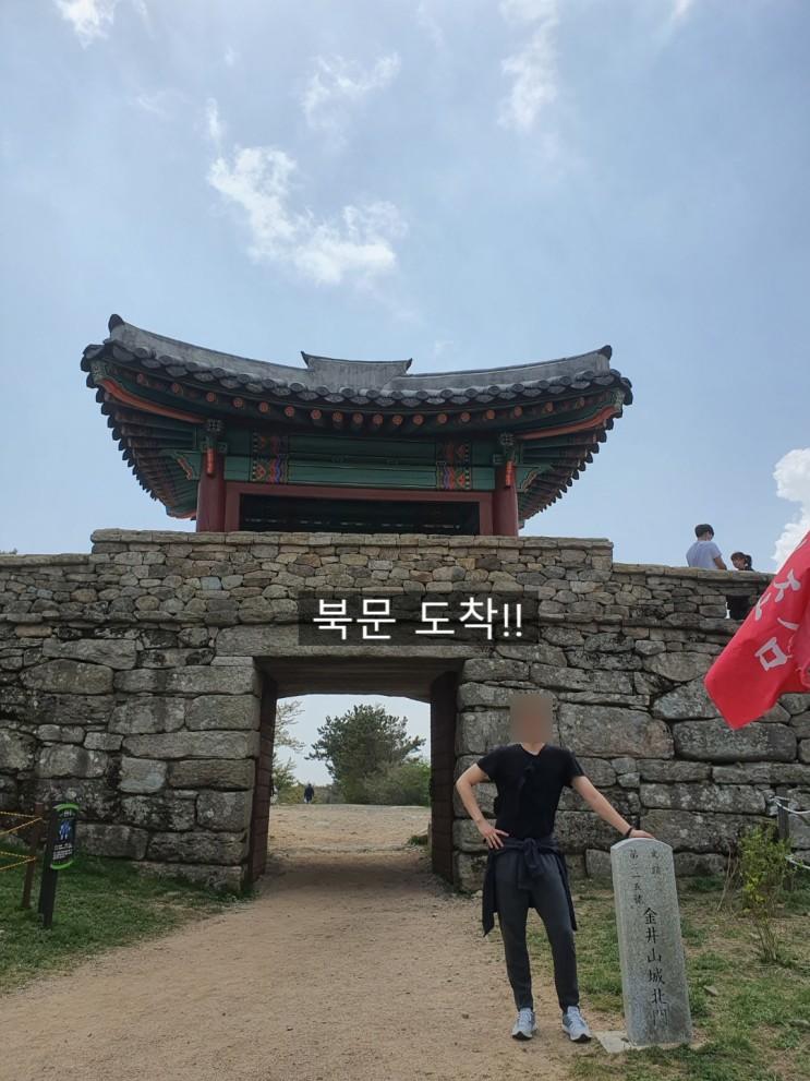 금정산(고당봉) 북문 쪽 짧고 굵은 코스 점령기!
