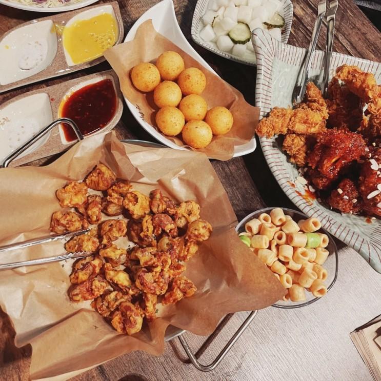 [충북혁신도시] 자담치킨 : 치킨맛집 : 웰빙자담치킨 오픈!