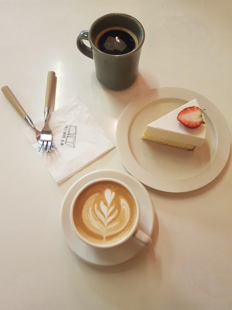 전북대 카페 어느날의 오후, 소부당 찹쌀떡 한옥마을점