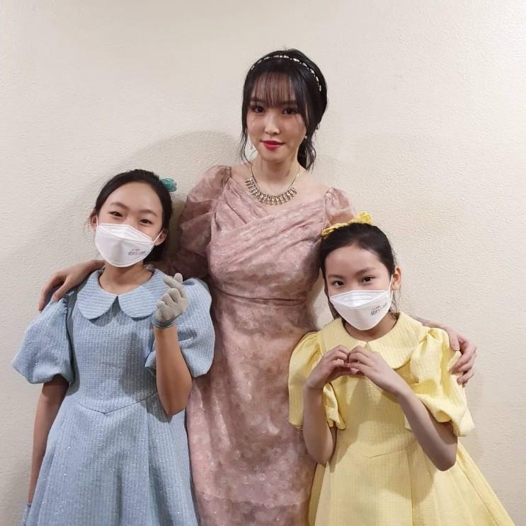210418 장예린 & 장세린, 포베 인스타그램 ( 유주 )