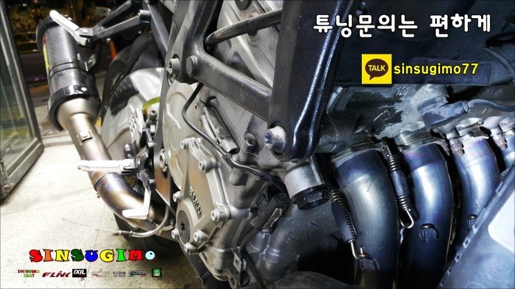 S1000RR 2010 아크라포빅 머플러 장착 수입 오토바이 튜닝전문점 -신스기모-