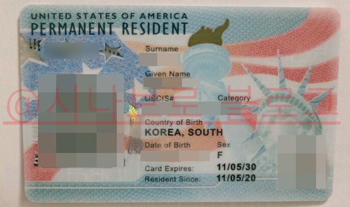미국 영주권도 갱신을 해야 하나요?