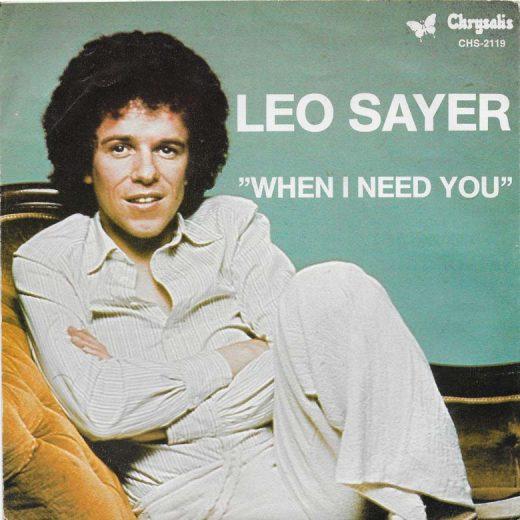 When I Need You - Leo Sayer / 가사 번역
