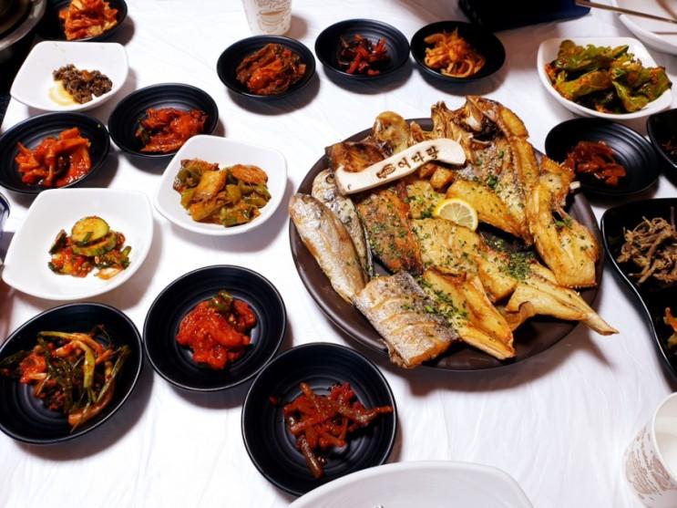 [대천 생선구이] 대천 어다랑에서 정성가득 집밥 먹은 후기