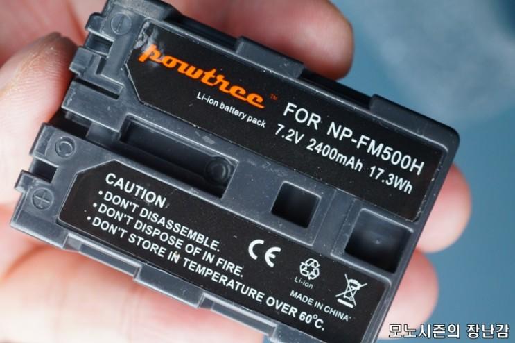 알리익스프레스에서 구매한 소니 NP-FM500H 호환배터리 후기