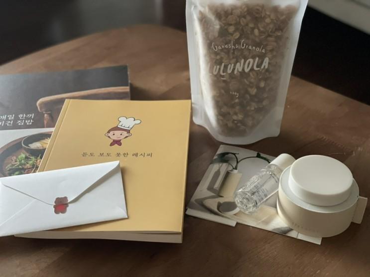 [건강기록 108] 바쁜 하루 끝의 행복