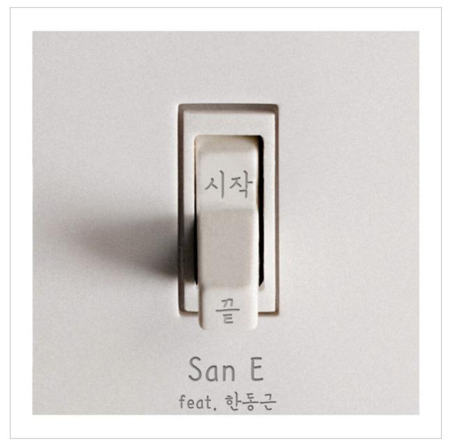 싸이월드 감성 프로젝트 경서-밤하늘의 별을(2020) 듣기/가사/뮤비