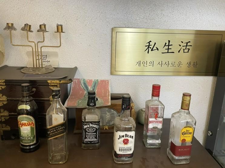 신대방역 맛집 : 사생활 / 내돈내먹 후기
