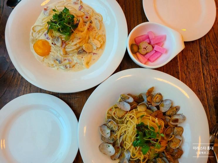 홍대 애견동반식당, 와인콜키지프리 : 마레스타 레스토랑