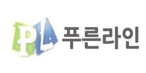 현관 CCTV추천 캡스홈 도어가드 가정용CCTV 감시카메라로 안성맞춤!!