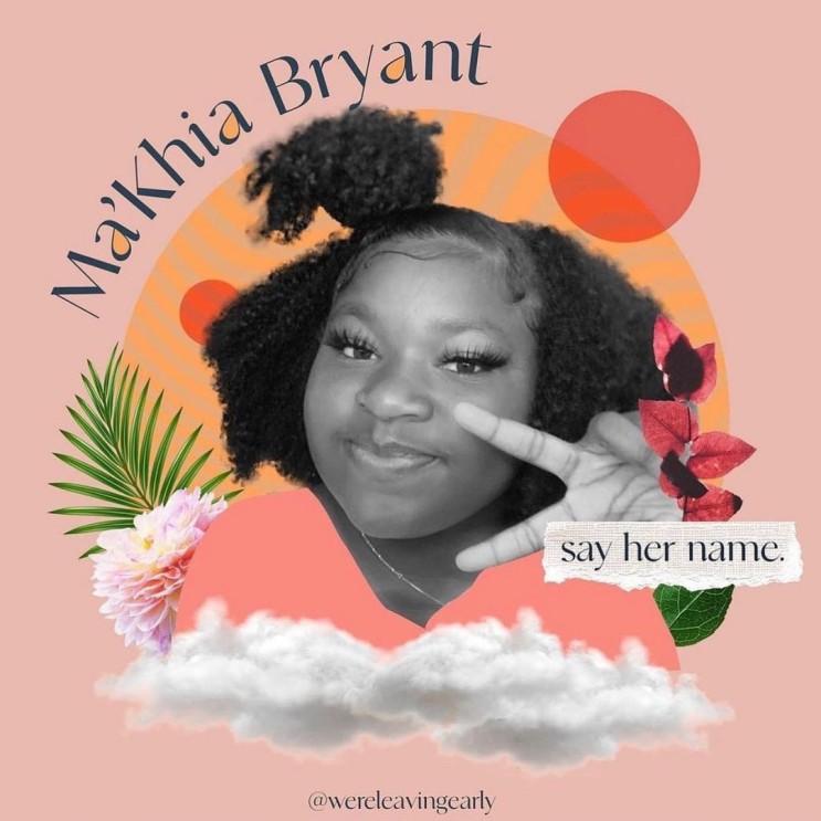 경찰이 16세 흑인 소녀를 총으로 쏴서 죽였다! feat. makhia bryant