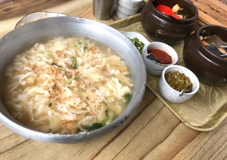 청주 칼국수 맛집으로 유명한 '복대동 할머니손칼국수' 내돈내산 후기