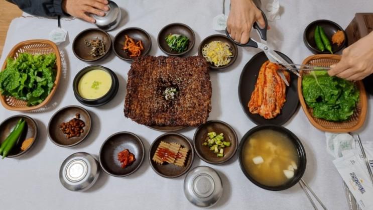 제주시맛집, 떡갈비전문점 수복강녕  참 맛있답니다.