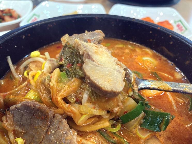 신림 해장국 바우네 나주곰탕 : 혼밥 음식으로는 너무 괜찮음