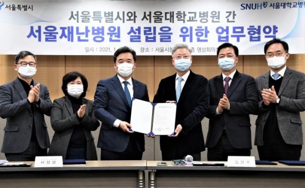 3월말 개원 예정이던 '서울재난병원' 계획 백지화?