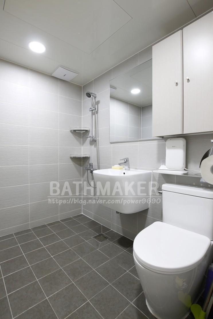 민락동리모델링 - 민락주공2단지 욕실 인테리어 (UBR조립식욕실)
