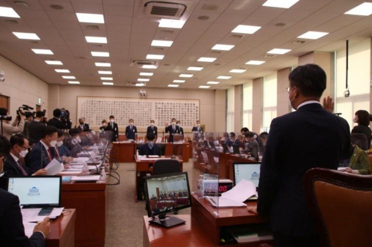 법제사법위원회의 최우선 개혁과제, '체계·자구 심사권'