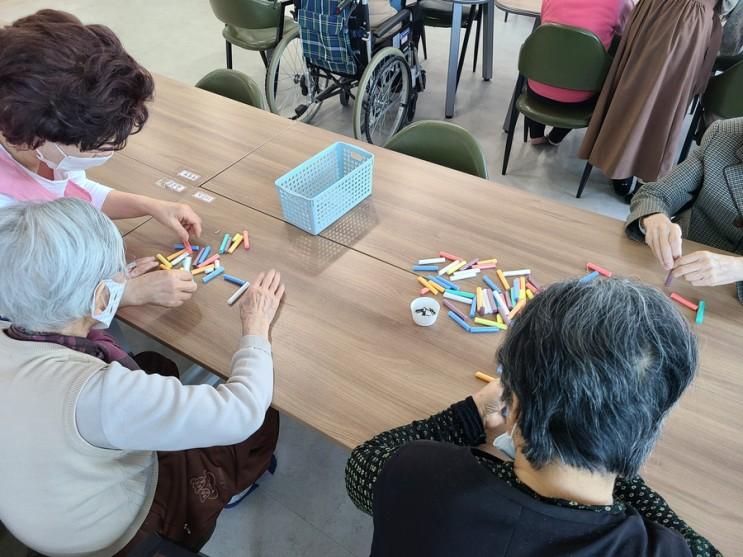 경산노인요양 주간보호센터 중산동 로뎀나무, 쾌적하고 즐거운 어르신 유치원이었어요.