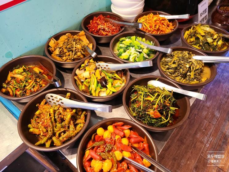 부천역 한식뷔페 밥집, 푸짐한 아침식사 가능한 모두애밥상