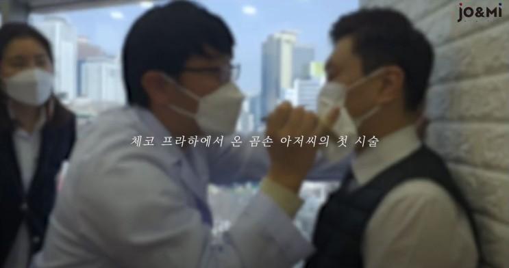 남자 눈썹문신 배우기 / 남자눈썹문신 / 수강후기