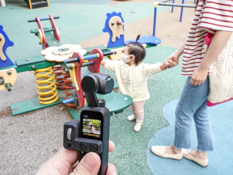 DJI 오즈모 포켓 사용후기, 찐 브이로그 카메라