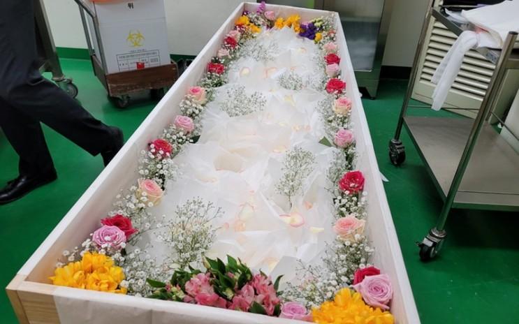대구전문 장례식장 이용 후기