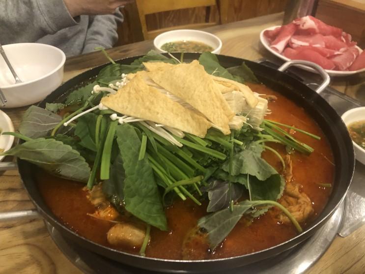 일산 백석동 맛집 논산댁 샤브샤브 닭볶음탕 이런게 다 있네?