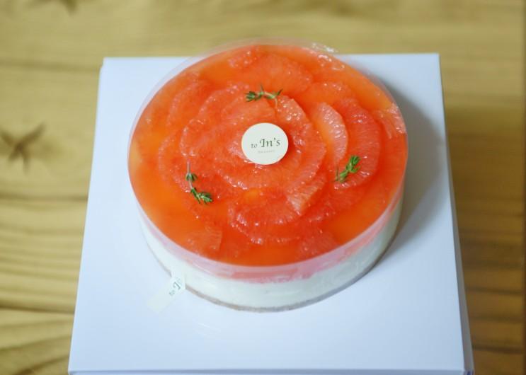 부산 자몽치즈케이크 맛집 : 투인즈