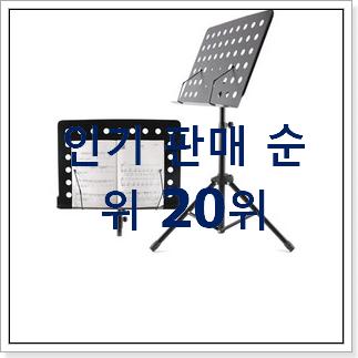 특별할인 피아노 목록 베스트 성능 TOP 20위