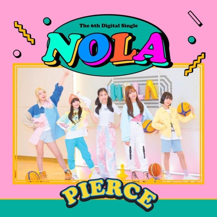 피어스 - NOLA [노래가사, 듣기, MV]