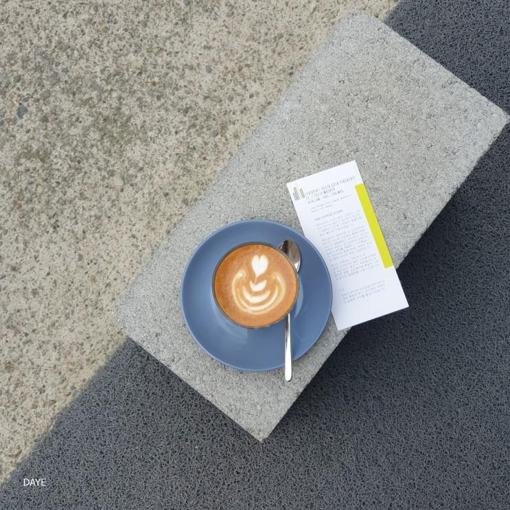 호주 커피추천 카페라떼가 맛있는 프로듀스썸띵굿 부산 수영역 광안리 카페