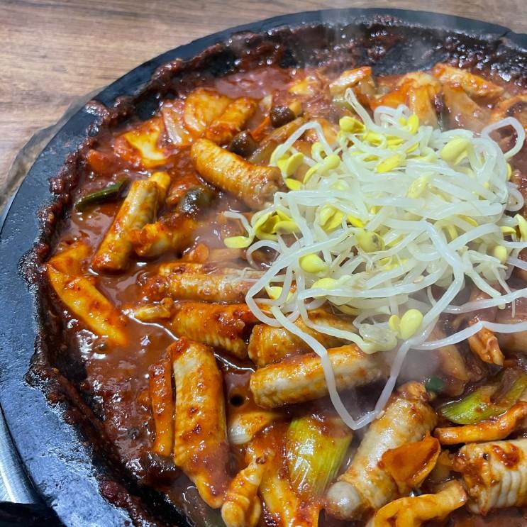 [대명동맛집/남산역맛집] 돌판양념꼼장어 맛집 보끔밥 필수 ㅠㅅㅠ