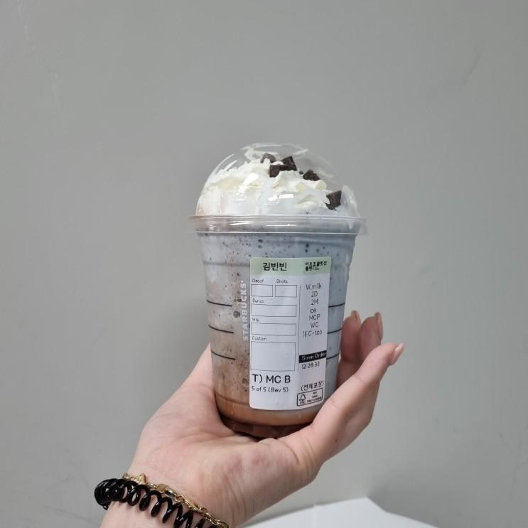 스타벅스 :: 스벅 5월 신메뉴 ! 민트 초콜릿 칩 블렌디드 최공 (╯▽╰ )