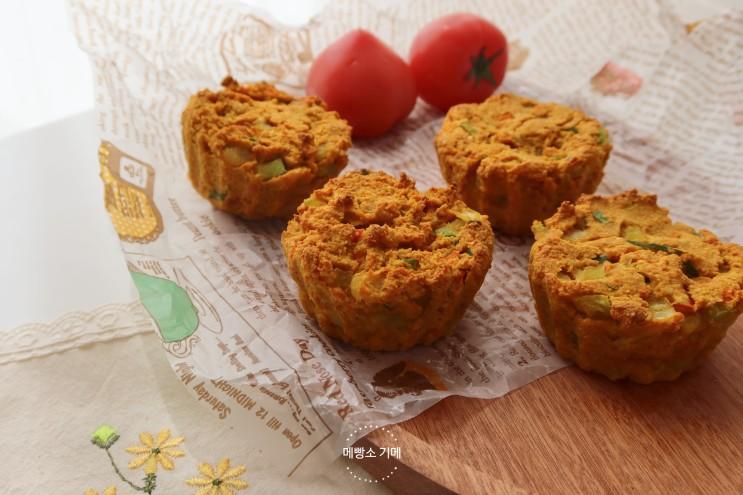 아가리어터는 주목! 밀가루, 오일 없이 맛있는 다이어트빵 만들기, 비건 매콤 야채카레빵 만들기