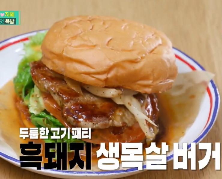 편스토랑 한지혜 햄버거 흑돼지생목살 제주 탐나버거 맛집 가게 위치는 어디?