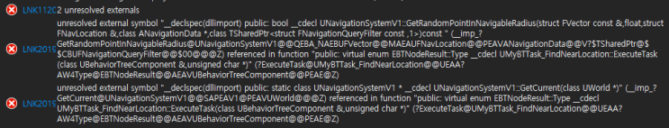 [UE4] UNavigationSystemV1 심볼 오류