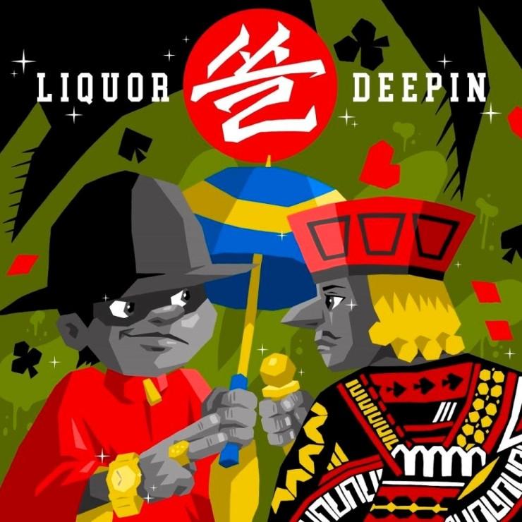Liquor(리쿼), Deepin(디핀) - 느와르 [노래가사, 듣기, Audio]