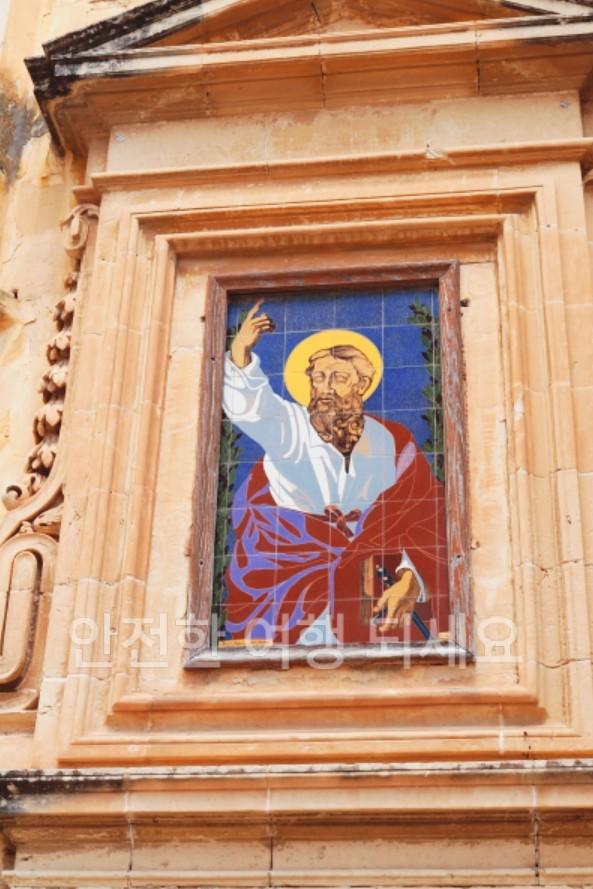 천주교 성지순례 코스 몰타섬 바오로 멜리데섬