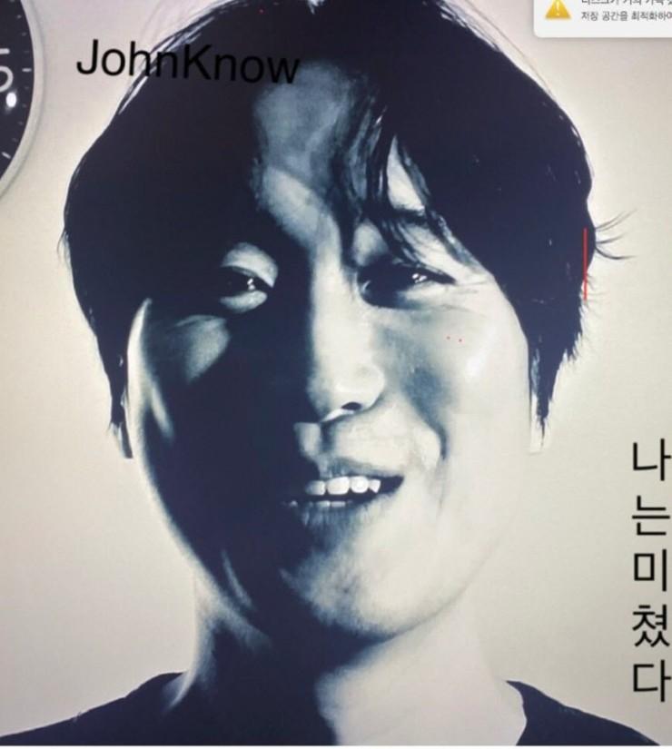 존노우 - 나는 미쳤다 [노래가사, 듣기, MV]