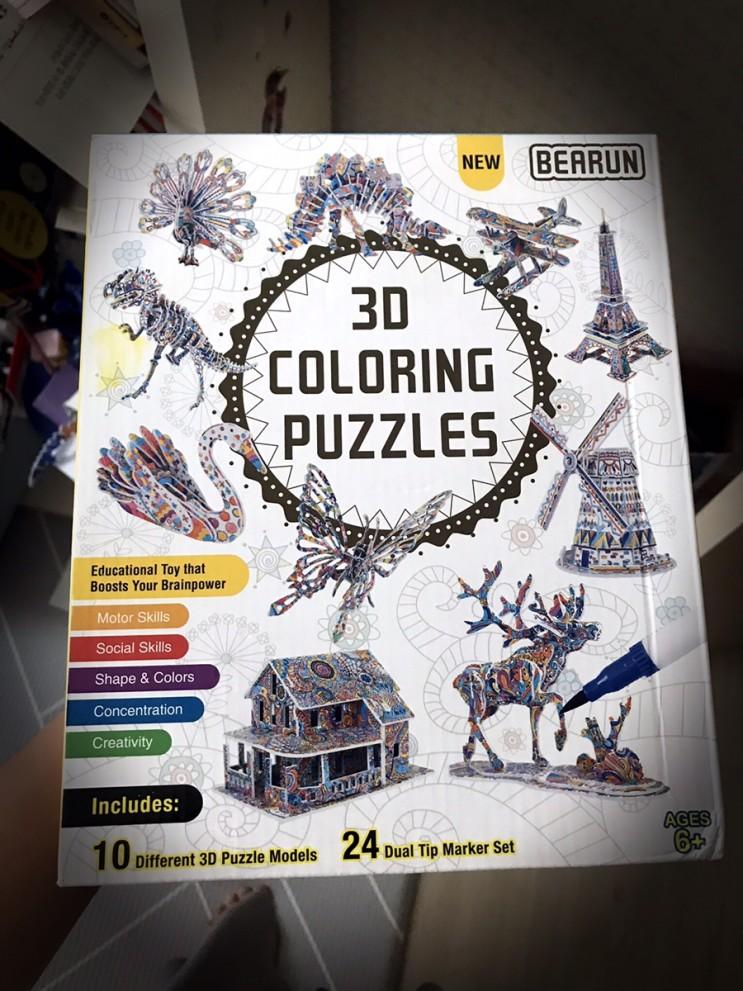 #블챌 #오늘일기 20210501-3D COLORING PUZZLES