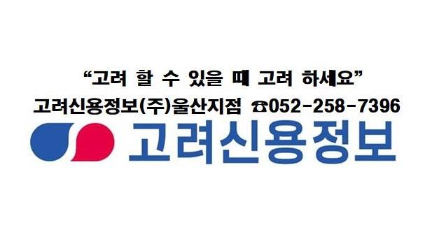 오늘의경제경영정보20210501