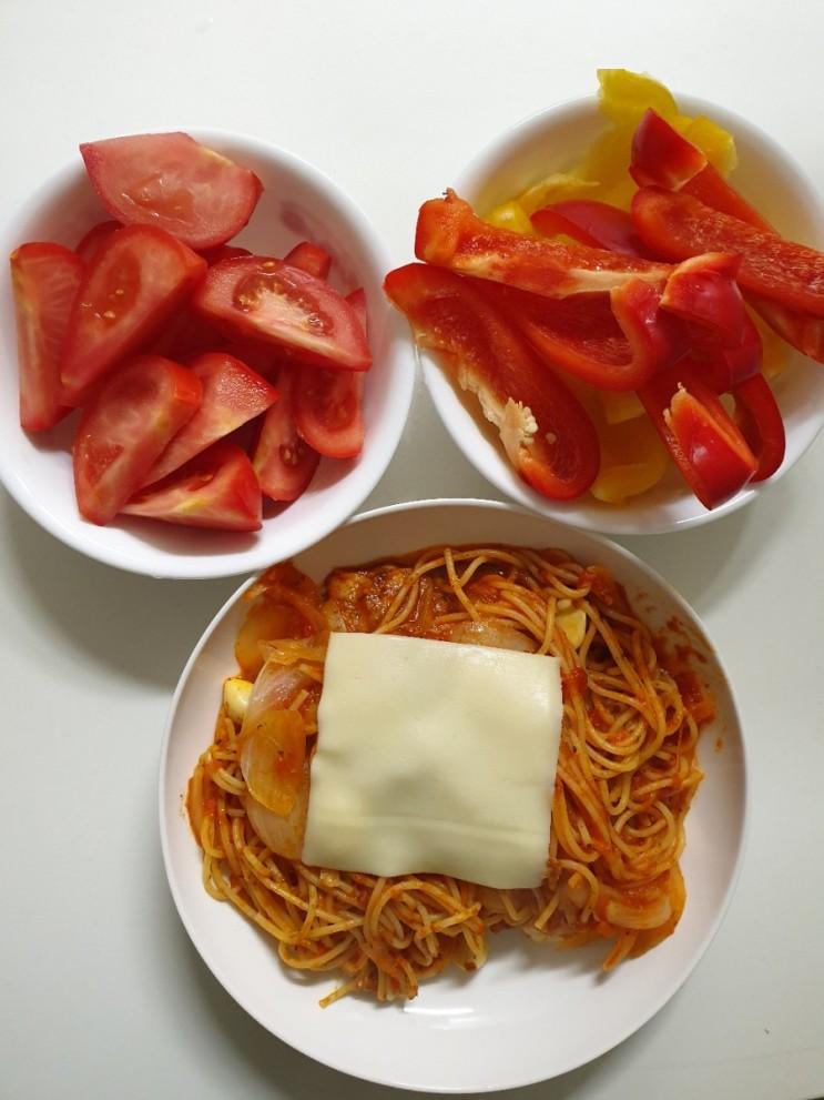 [오늘일기 1일차] 토마토파스타와 야채 듬뿍